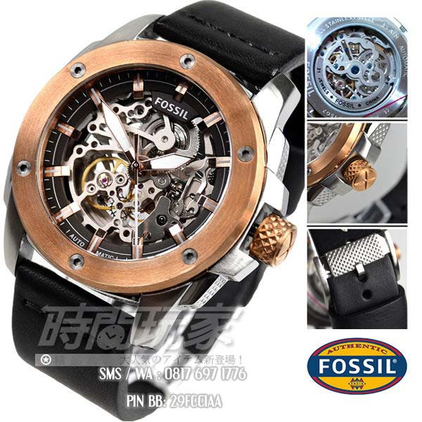 fossil ME3082