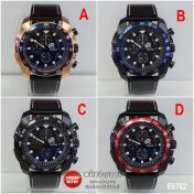 jam tangan expedition E6762